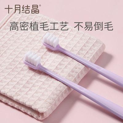 十月结晶高档软毛牙刷细毛全家可用温柔净齿超细刷毛宝宝孕妇可用