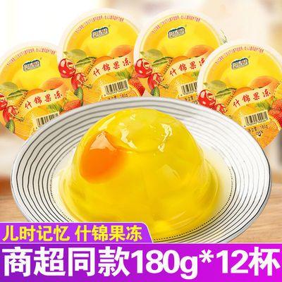 什锦大果冻休闲零食椰果果肉大布丁180克/杯儿童零食礼包整箱批发
