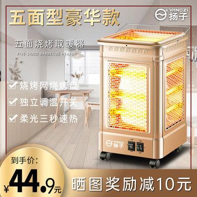 72606/五面取暖器烧烤型烤火器小太阳电热扇家用四面电烤炉电暖气烤火炉