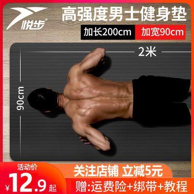 68135/瑜伽垫加厚防滑运动垫子初学者瑜男女健身减肥加宽加厚地垫家用