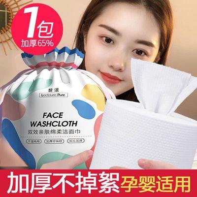 一次性洗脸巾加大加厚纯棉婴儿童可用美容院卷筒式批发擦脸洗面巾