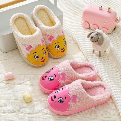 儿童棉拖鞋女童男童新款宝宝可爱卡通家居防滑秋冬季加厚软底拖鞋