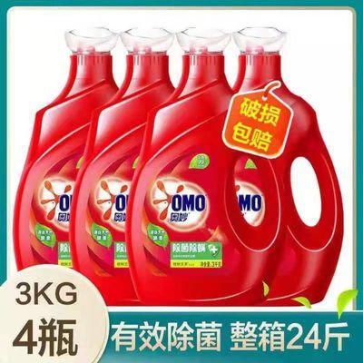 76814/奥妙3kg*1大瓶超香深层除菌螨樱花薰衣三合一整箱24斤家庭批发价