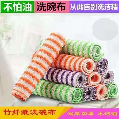 洗碗布竹纤维双层加厚不沾油吸水不掉毛百洁布厨房清洁强力去污