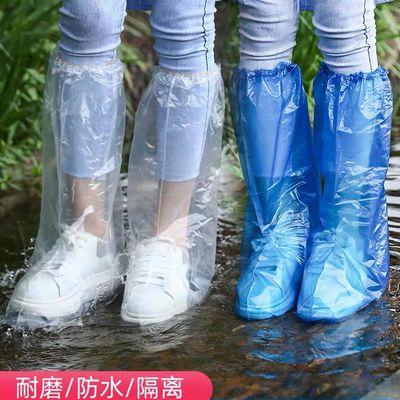92500/【防水鞋套加厚款】一次性高筒加长脚套养殖场靴套户外漂流防雨