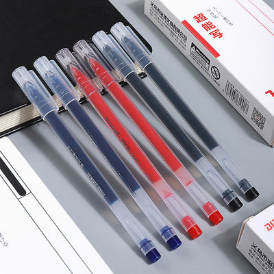 69849/必博巨能写中性笔黑色碳素签字刷题专用水笔学生文具用品批发