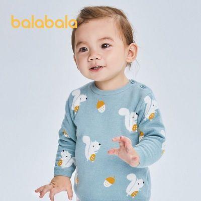 巴拉巴拉婴童可爱套头上衣秋春秋款小清新针织衫20033200503