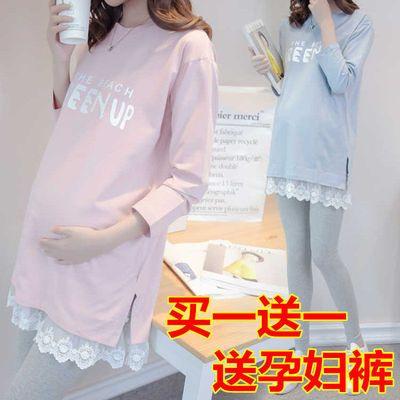 77067/孕妇装春秋款长袖套装休闲外穿宽松大码网红孕妇上衣裙子中长款季