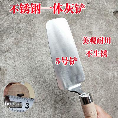 79080/新款不锈钢一体抹灰刀小灰铲皿刀砌砖刀泥抹子灰匙贴瓷砖泥瓦工具