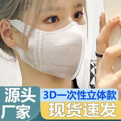 网红爆款一次性防护口罩女潮款薄款3D立体白色口罩男高颜值显脸小