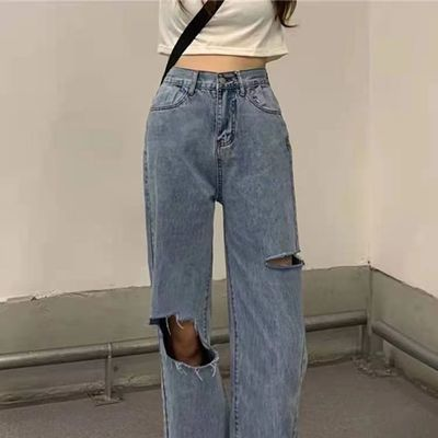63591/破洞牛仔裤女夏2021新款直筒宽松泫雅风阔腿高腰垂感拖地随机发货