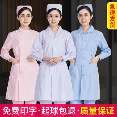 69995/南丁格尔护士服大褂长袖白大褂护士裤燕尾帽实验服药店实习薄套装