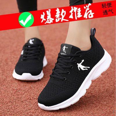 76979/正品乔丹格 兰跑步鞋夏季运动鞋女网面透气防臭轻便女鞋休闲鞋子