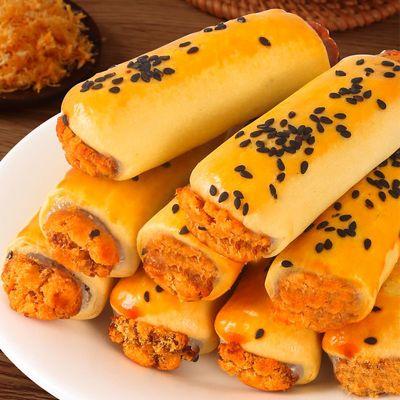 好吃的蛋黄肉松卷雪媚娘蛋黄酥整箱早餐休闲零食网红爆款特产小吃