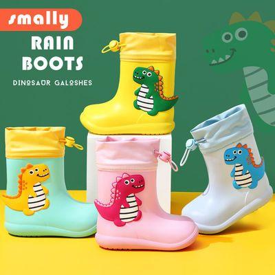 76297/儿童雨鞋宝宝小恐龙防滑防水雨靴女童水靴小童幼儿男童束口水鞋