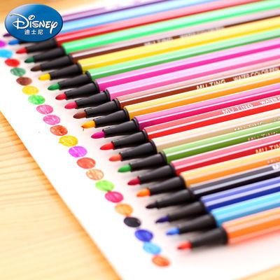 66513/迪士尼水彩笔12色绘画笔儿童幼儿园彩笔套装画画笔可水洗手绘彩笔