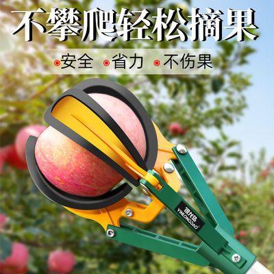 75821/银龙岛高空摘果神器多功能加长伸缩杆采摘水果苹果石榴三爪摘果器