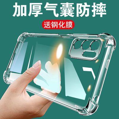 65537/红米note10手机壳透明小米note10pro防摔保护壳全包硅胶气囊软壳