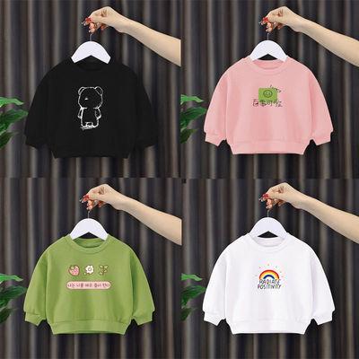 男女童卫衣韩版超洋气2021新款春秋装男宝宝儿童T恤长袖棉上衣潮