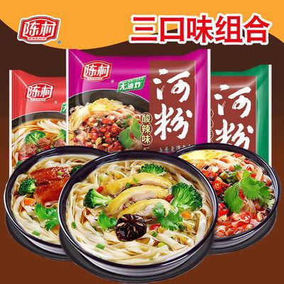 陈村河粉正宗广东袋装米线泡面批发整箱酸辣粉免煮即食方便面米粉