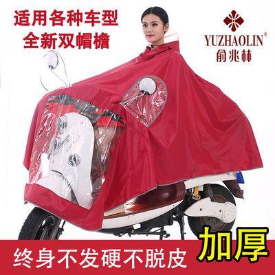 64675/【俞兆林】摩托车雨衣加大电动车雨衣成人单人双帽檐电瓶车雨披