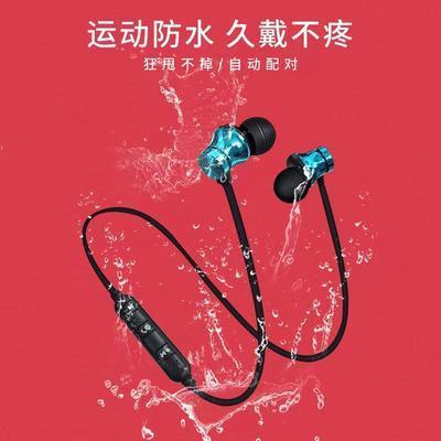 72613/2021网红爆款超长待机无线双耳蓝牙耳机通用款运动挂脖式立体音
