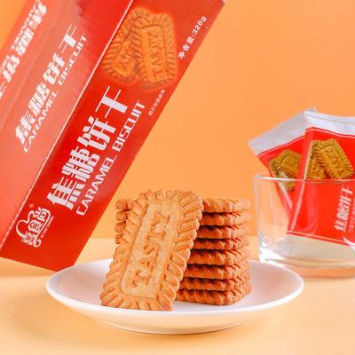 75453/焦糖饼干黑糖饼干比利时风味饼干芝士脆玉米饼干热销独立包装