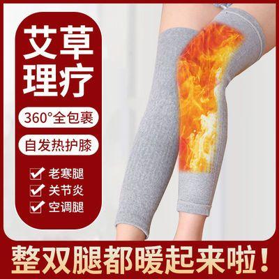 77889/艾草理疗自发热护膝盖套纯棉保暖老寒腿男女老年人保护膝关节防寒