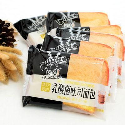 冠达吐司面包整箱早餐营养早餐食品切片面包三明治