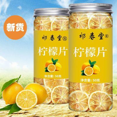 77720/柠檬片干泡水去火排毒干片批发淡斑干片柠檬片茶美白