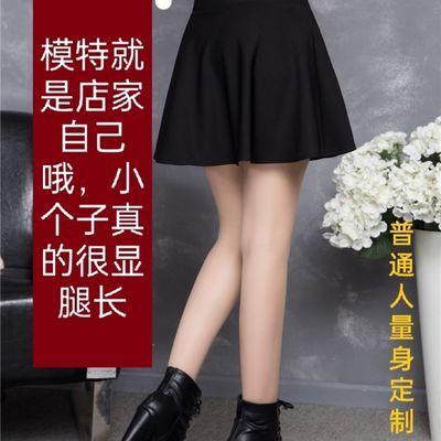 63769/【2021秋款超火半身裙】一步裙学院裙工作裙街头裙黑色百搭网红款
