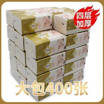 92947/24包/3包原木加厚纸巾抽纸批发大包面巾纸家用餐纸妇婴卫生纸提装