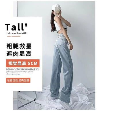 62904/(福袋)牛仔裤女宽松阔腿高腰直筒夏季薄款工厂库存不退换随机发货