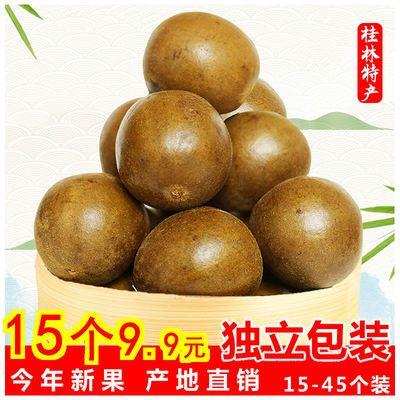 79077/罗汉果大果特级野生果罗汉果干果花茶批发广西桂林特产独立包装