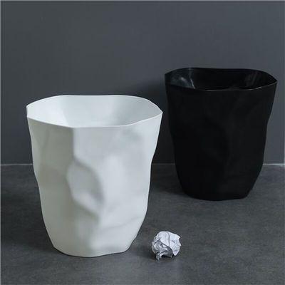 创意北欧褶皱垃圾桶家用厨房客厅卫生间浴室办公室浴室卧室垃圾筒