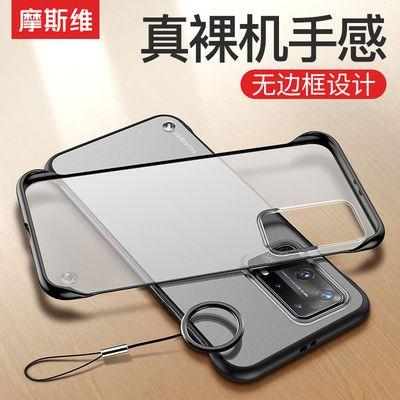 63986/摩斯维华为p40pro手机壳p40无边框pro+超薄磨砂透明十防摔保护套