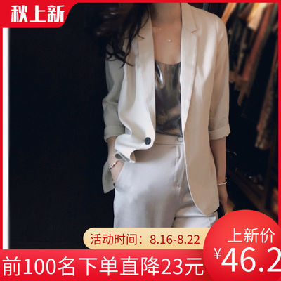 63736/醋酸小西装外套女薄款米色气质修身韩版上衣九分袖短款小个子西服