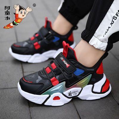 76107/阿童木男童鞋春秋季男童网面鞋儿童鞋中大童跑步鞋透气儿童运动鞋