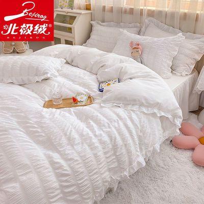74695/北极绒ins少女心床单裙四件套网红公主风床单被套韩式学生三件套