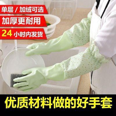 77288/家务pvc胶皮劳保耐磨洗碗橡胶手套女加厚加绒防水乳胶洗衣服耐用