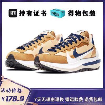 73374/新款Sacai3.0 联名解构鞋卡其色紫金华夫6代双钩3代芝麻色跑步鞋