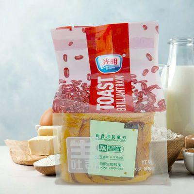 光明生吐司手撕面包全麦饱腹营养早餐食品包邮整箱批发