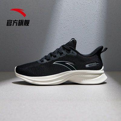 76285/【舒适跑】安踏氢科技3代跑步鞋男鞋2021秋季新款轻便休闲运动鞋