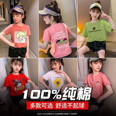 儿童短袖t恤女童纯棉半袖夏装新款中大童女孩洋气中袖夏天上衣服