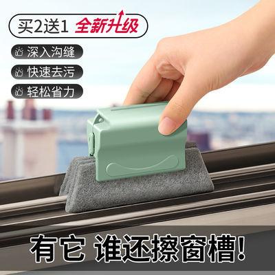 窗户门窗缝隙沟槽凹槽清洁刷窗槽清洁工具家用窗缝清理死角缝隙擦