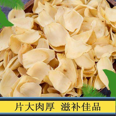 龙山百合干货500g新鲜食用正宗无硫百合干莲子滋补养生煲汤100g
