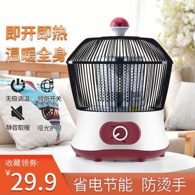 鸟笼取暖器家用小太阳烤火炉花篮烤火器办公室节能省电烤炉电炉子