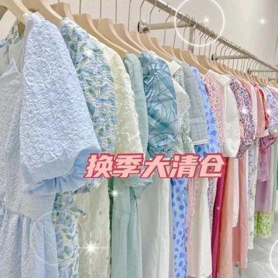 75120/【女装福袋】春夏衣服连衣裙小衫牛仔裤T恤外套特价盲盒不退不换