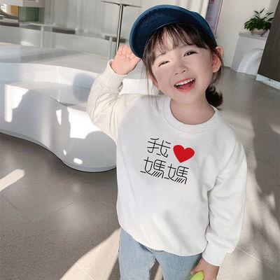 女童卫衣长袖春秋季新款大中小童宽松卡通上衣女宝宝儿童洋气童装