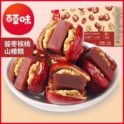 【百草味-枣夹核桃仁山楂500g】红枣山楂糕1斤箱装枣果干休闲零食